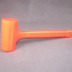2 lb. Deadblow Hammer