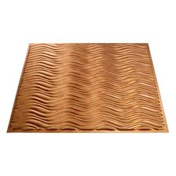 FASADE Current Horizontal - 2' x 2' PVC Glue-Up Ceiling Tile