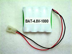 Best Lighting 4.8-Volt 1000 mAH Nicd Battery