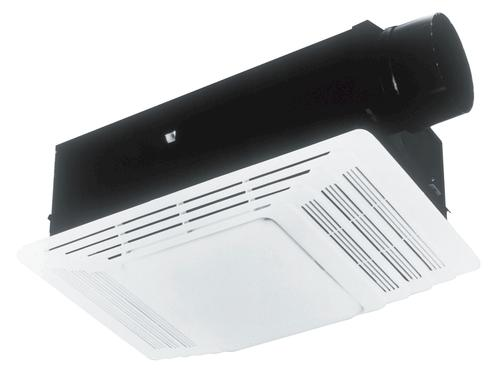 Broan ceiling bath fan with heater and light 70 cfm at - Bathroom ceiling light with heater ...