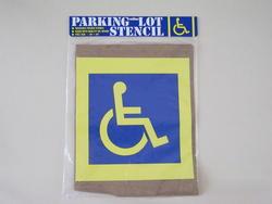 Reusable Oil Board Handicap Accessible Parking Lot Stencil
