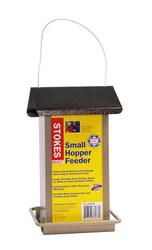 Stokes Select® Small Hopper Feeder