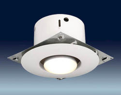 "1-Light 5"" White Opened Recessed Light"