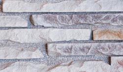 Nichiha KuraStone StackedStone Wall Panel 5.35 Sq. Ft.