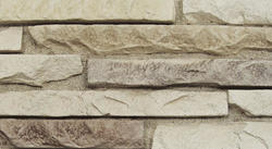 Nichiha KuraStone StackedStone Wall Panel 5.35 Sq. Ft.