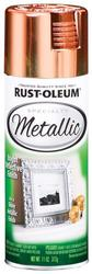 Rust-Oleum® Specialty Metallic Copper Spray Paint - 11 oz