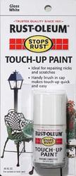 Rust-Oleum® Stops Rust® Gloss White Touch-Up Paint - 0.45 oz