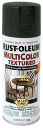 Rust-Oleum® Stops Rust® Deep Forest MultiColor Textured Spray - 12 oz