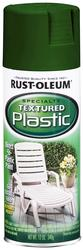 Rust-Oleum® Specialty Textured Forest Green Direct-to-Plastic Spray Paint - 12 oz