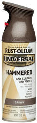 Rust-Oleum® Universal® Hammered Brown Paint and Primer Spray - 12 oz