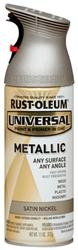 Rust-Oleum® Universal® Metallic Satin Nickel Paint and Primer Spray - 11 oz
