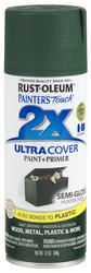 Painter's Touch Ultra Cover 2X Semi-Gloss Hunter Green Spray Paint - 12 oz