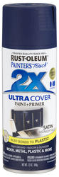 Painter's Touch Ultra Cover 2X Satin Midnight Blue Spray Paint - 12 oz