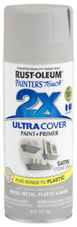 Painter's Touch Ultra Cover 2X Satin Stone Gray Spray Paint - 12 oz