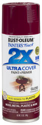 Painter's Touch Ultra Cover 2X Gloss Cranberry Spray Paint - 12 oz