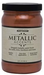 Rust-Oleum® Metallic Accents Copper Penny Paint - 1 qt