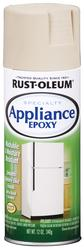 Rust-Oleum® Specialty Almond Appliance Epoxy Spray - 12 oz