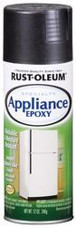 Rust-Oleum® Specialty Gloss Black Appliance Epoxy Spray - 12 oz