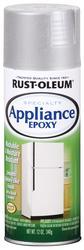 Rust-Oleum® Specialty Stainless Steel Appliance Epoxy Spray - 12 oz